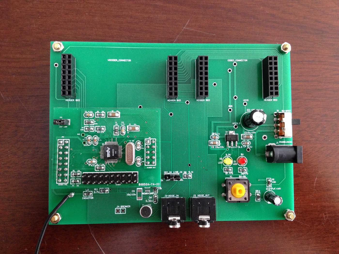 ma2400-p2开发板 - 低码率语音压缩芯片专家——深圳